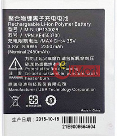 Mobile Battery For InFocus M210
