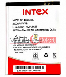 Mobile Battery For Intex Cloud Cube