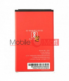 Mobile Battery For Itel BL-19CI 5232 5233 7100 5040