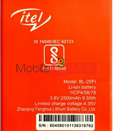 Mobile Battery For Itel BL-25FI