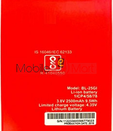 Mobile Battery For Itel BL-25GI