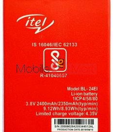 Mobile Battery For Itel Wish A41