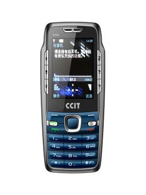 CCIT U700