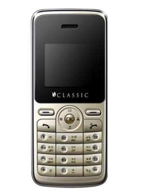 Reliance Classic 206