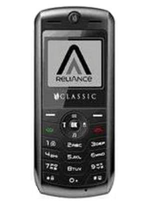 Reliance Classic 701
