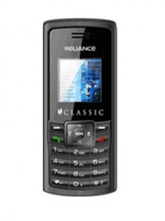 Reliance Classic 732